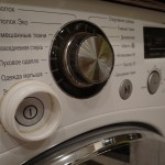 washing machine - child safety